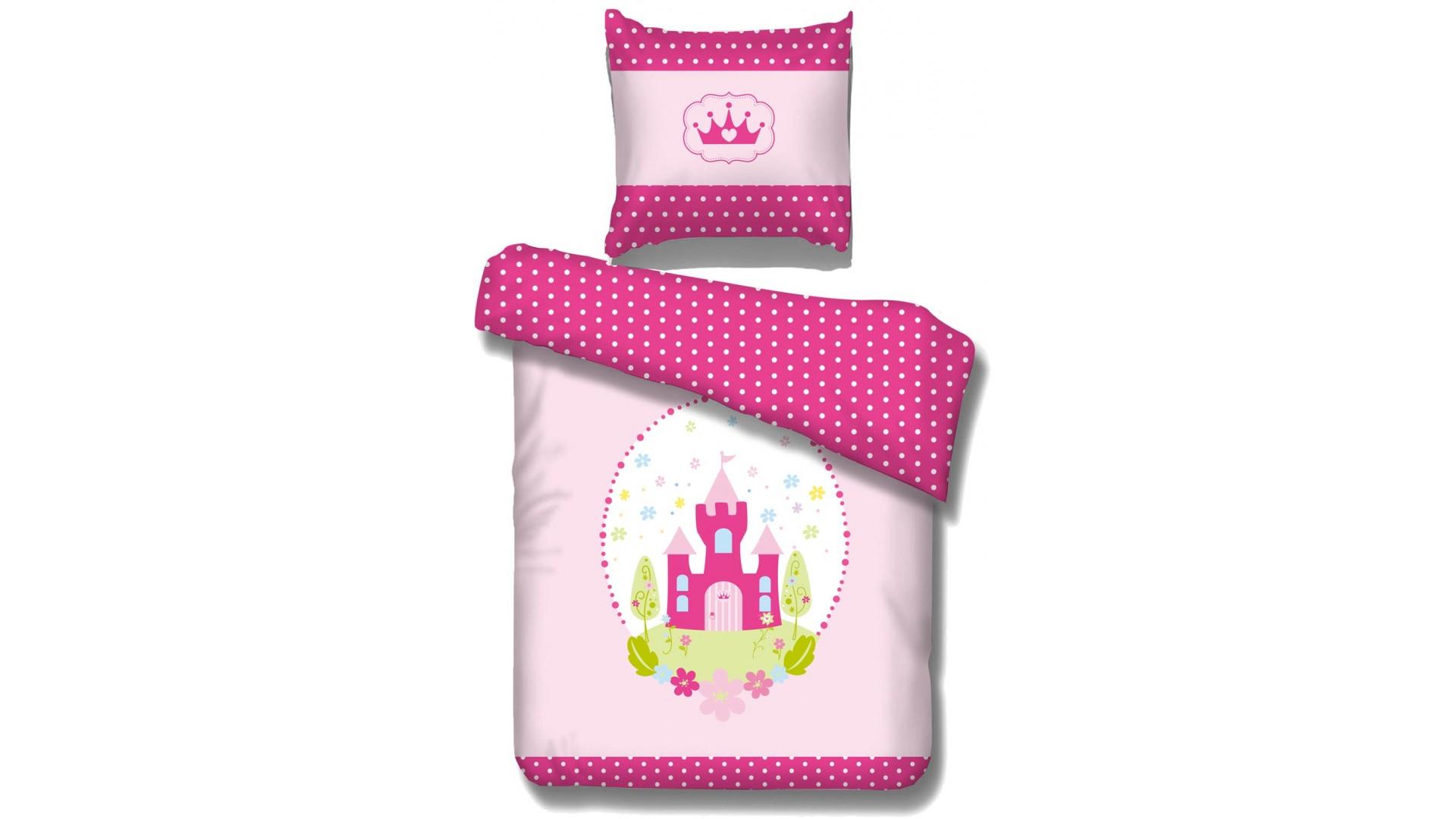 Parure lit enfant Princesse 100% coton housse couette + taie oreiller - SONUIT