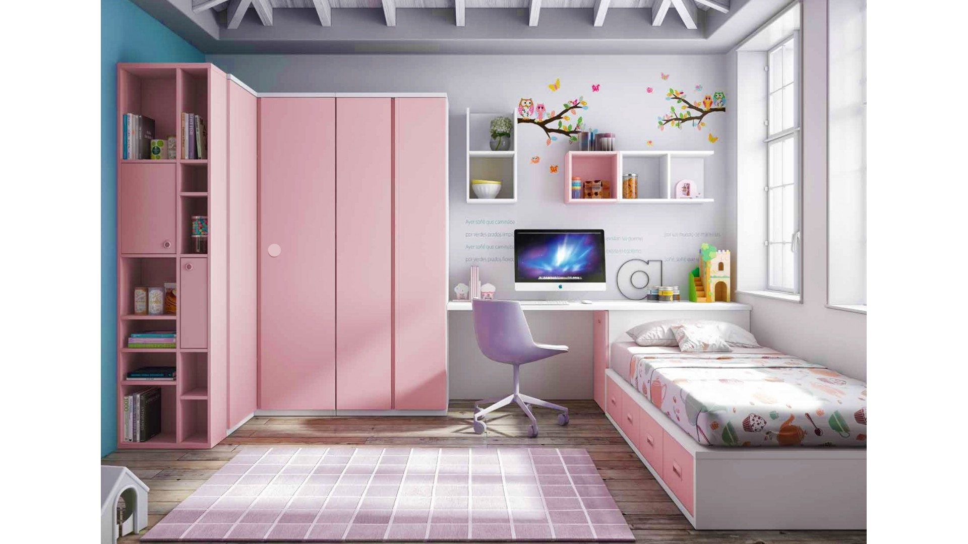chambre enfant complete personnaliser au choix. Black Bedroom Furniture Sets. Home Design Ideas