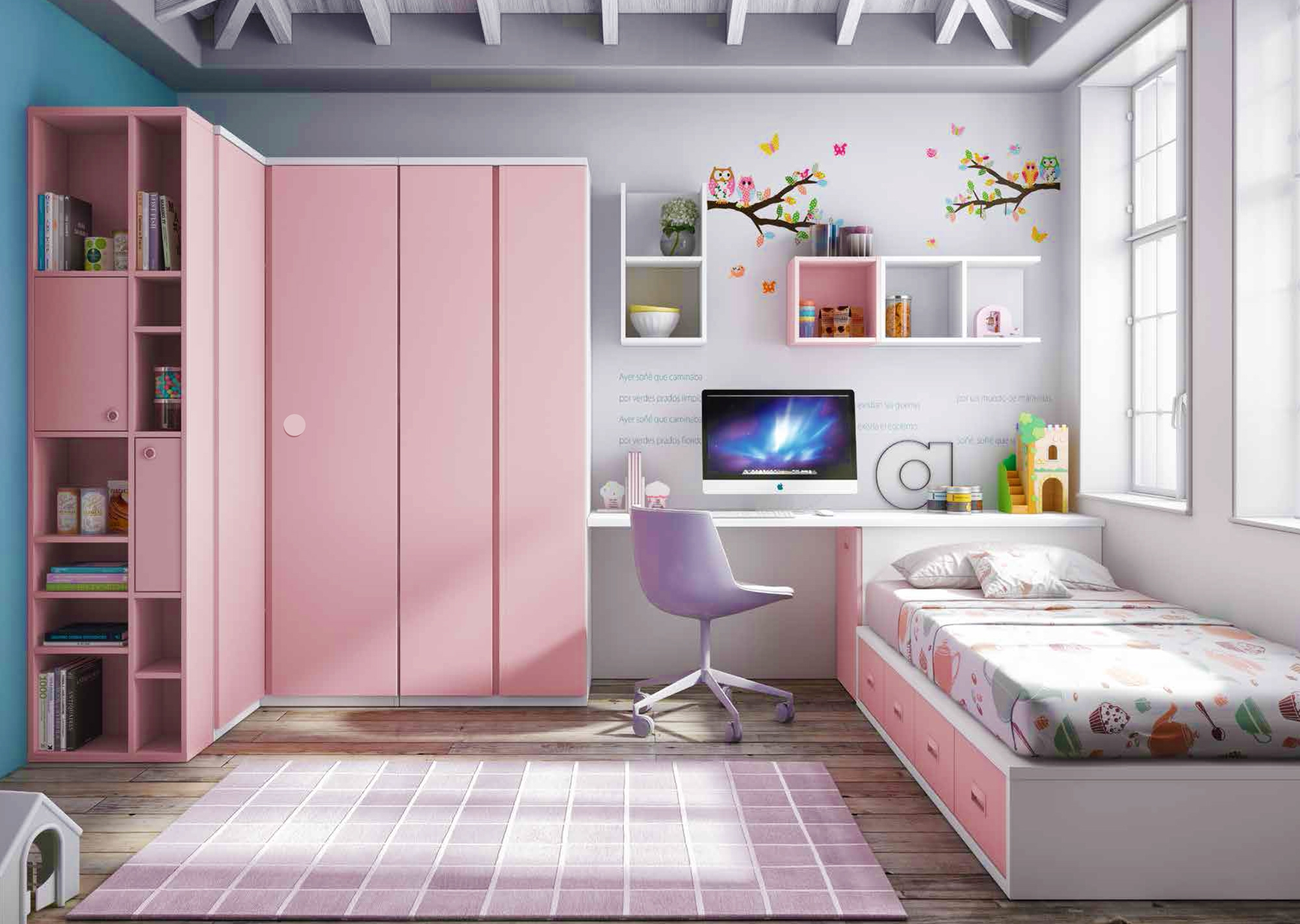 chambre enfant complete personnaliser au choix glicerio so nuit. Black Bedroom Furniture Sets. Home Design Ideas